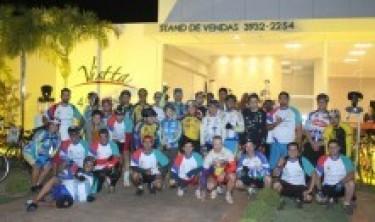 Pedalando por Goiânia: Passeio Ciclistico Vistta Parque Flamboyant